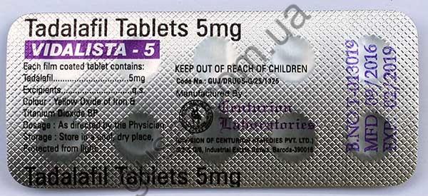 сиалис 1 мг